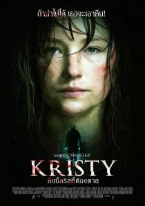 Kristy Thai Poster